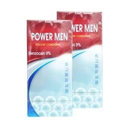 2 HỘP BAO CAO SU CHỐNG XUẤT TINH SỚM HẠT NHỰA POWER MEN NGỌC TRAI.