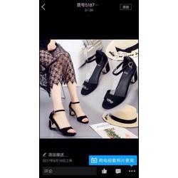 giầy dép thời trang