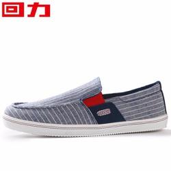 Giày vải lười nam chính hãng Warrior