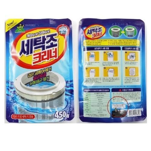 Túi bột tẩy vệ sinh lồng máy giặt - Hàn Quốc 450g