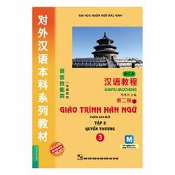 Giáo Trình Hán Ngữ 3  Tập 2 - Quyển Thượng phiên bản mới