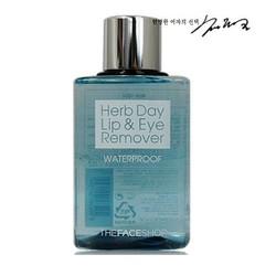Tẩy Trang Mắt Và Môi Herb Day Lip Eye Remover Waterpoof 130ml