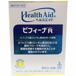 Men vi sinh Health Aid Bifina 30 gói chữa dạ dày, đại tràng
