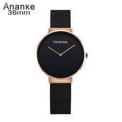 Đồng hồ thời trang nữ Ananka dây lưới thép máy Nhật - Mã số: DHN1801