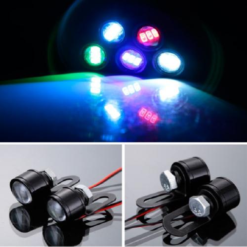 Cặp đèn led MIRRO dùng mô tô xe máy xe hơi