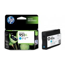 Mực In HP951XL Cyan Officejet Ink Cartridge