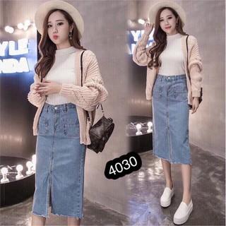 [CHỈ 1 NGÀY] Chân Váy Jeans Dài Xẻ Thời Trang - OHS4030 thumbnail