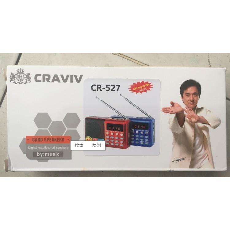Loa Nghe Nhạc Thẻ Nhớ, Usb Craven CR-527 3