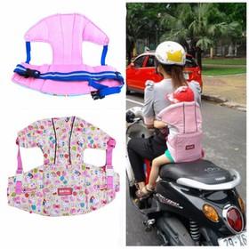 Đai xe máy đỡ cổ an toàn cho bé - bé trai - DAICC-TRAI