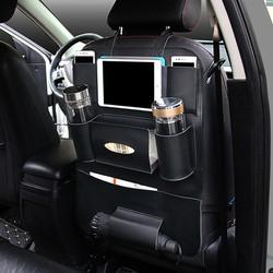 Túi để đồ treo sau ghế ô tô da PU cao cấp - Màu đen