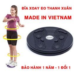 Đĩa Xoay Eo Đĩa Xoay Eo Thanh Xuân