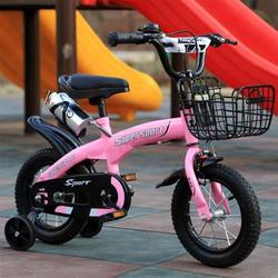 Xe đạp- Xe đạp trẻ em Super 16 inch