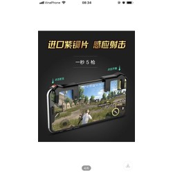 Thiết bị Chơi Game hỗ trợ Pubg Mobile