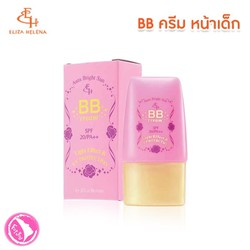 Kem nền aura bright sun BB Cream