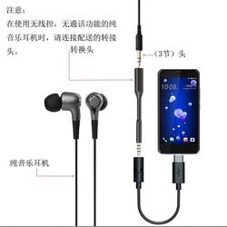 BỘ CHUYỂN ĐỔI CỔNG TYPE-C SANG 3.5MM CHO HTC U ULTRA