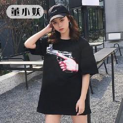 Bán sỉ áo thun nữ 2018 hàng Quảng Châu tận xưởng