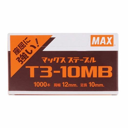 Kim bấm gỗ MAX T3-10MB