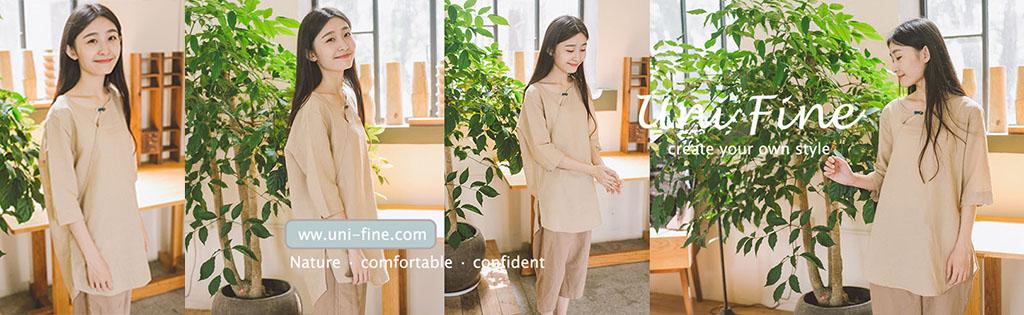 Uni Fine Collection