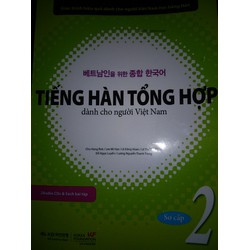 Bộ Tiếng hàn tổng hợp dành cho người Việt Nam Sơ Cấp 2