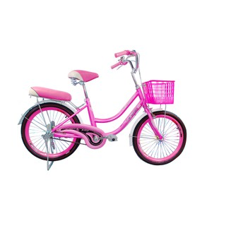 Xe đạp trẻ em SMNBike MN 20-01 -20 inch ( 8-10 tuổi ) - MN 20-01 thumbnail
