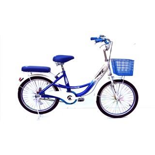 Xe đạp trẻ em SMNBike CL 20-05 -20 inch ( 8-10 tuổi ) - CL 20-05 thumbnail