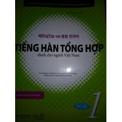T iếng hàn TH dành cho người Việt Nam Sơ Cấp 1