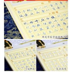 Bộ vở viết chữ Trung quốc_tặng 1 cuốn 10 vạn câu hỏi vì sao
