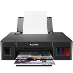 Canon Pixma G1010 máy in phun màu