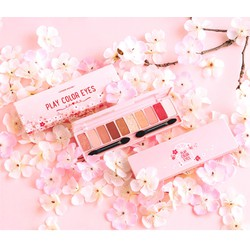 Bảng phấn mắt etude house play color eyes pink