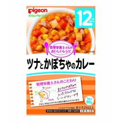 Cà ri cá ngừ, bí đỏ cho bé từ 12 tháng Pigeon