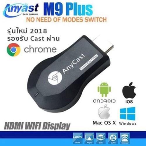HDMI không dây Anycast M9 Plus 2018 - FUll HD 2
