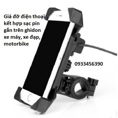 [FREESHIP] Giá kẹp kết hợp sạc điện thoại dùng cho xe máy