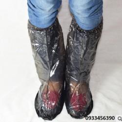 Bọc giày đi mưa cổ cao nam nữ