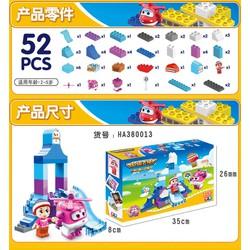 Bộ xếp hình tương thích Lego Duplo - Auldey 380013 - 52 chi tiết
