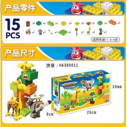 Bộ xếp hình tương thích Lego Duplo - Auldey 380011 - 15 chi tiết