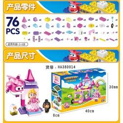 Bộ xếp hình tương thích Lego Duplo - Auldey 380014 - 76 chi tiết