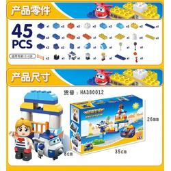 Bộ xếp hình tương thích Lego Duplo - Auldey 380012 - 45 chi tiết