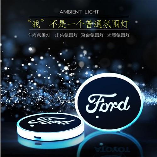 đồ chơi oto-Lót hộc xe oto có đèn led - 5626487 , 9503641 , 15_9503641 , 500000 , do-choi-oto-Lot-hoc-xe-oto-co-den-led-15_9503641 , sendo.vn , đồ chơi oto-Lót hộc xe oto có đèn led