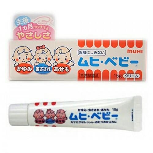 Gel bôi trị muỗi đốt Muhi Nhật Bản cho bé từ sơ sinh trở lên - 5634020 , 9518361 , 15_9518361 , 170000 , Gel-boi-tri-muoi-dot-Muhi-Nhat-Ban-cho-be-tu-so-sinh-tro-len-15_9518361 , sendo.vn , Gel bôi trị muỗi đốt Muhi Nhật Bản cho bé từ sơ sinh trở lên
