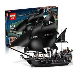 Lắp ráp mô hình con tàu Ngọc trai đen huyền thoại - 804 khối