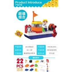 Bộ xếp hình tương thích Lego Duplo - Auldey 381003 - 22 chi tiết