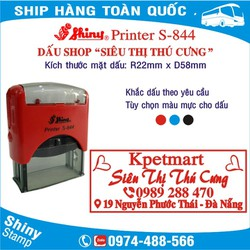 Dấu shop [SIÊU THỊ THÚ CƯNG] Shiny-S844