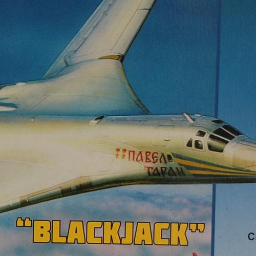 Mô hình lắp ghép máy bay TU-160 Blackjack