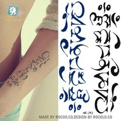 1 Tặng 3 - Hình xăm tattoo đẹp | Hình xăm dán | Hình xăm cá tính