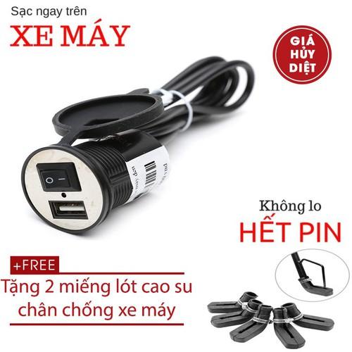 sạc điện thoại dùng cho xe máy tặng kèm 2 miếng cao su lót chân chống - 5482232 , 9193492 , 15_9193492 , 75000 , sac-dien-thoai-dung-cho-xe-may-tang-kem-2-mieng-cao-su-lot-chan-chong-15_9193492 , sendo.vn , sạc điện thoại dùng cho xe máy tặng kèm 2 miếng cao su lót chân chống
