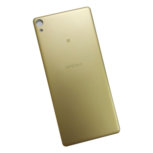 Nắp lưng, nắp đậy pin Sony Xperia XA F3116 Zin màu Vàng