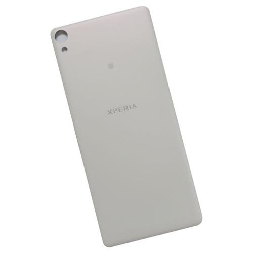 Nắp lưng, nắp đậy pin Sony Xperia XA F3116 Zin màu Trắng
