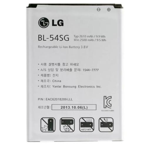 LG G2 - Pin cho điện thoại di động thay pin điện thoại di động - 5483616 , 9196307 , 15_9196307 , 125000 , LG-G2-Pin-cho-dien-thoai-di-dong-thay-pin-dien-thoai-di-dong-15_9196307 , sendo.vn , LG G2 - Pin cho điện thoại di động thay pin điện thoại di động