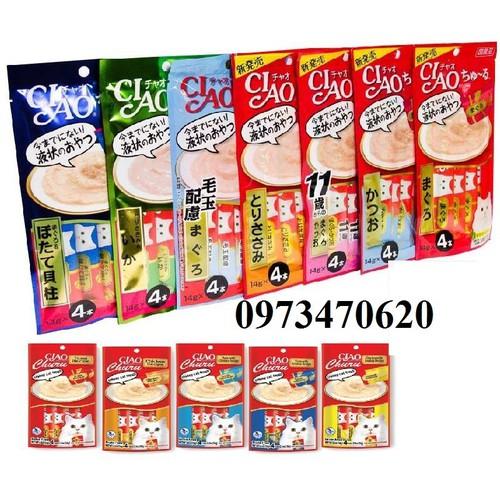 Combo 2 gói súp thưởng cho mèo Ciao churu - 10605174 , 9219165 , 15_9219165 , 70000 , Combo-2-goi-sup-thuong-cho-meo-Ciao-churu-15_9219165 , sendo.vn , Combo 2 gói súp thưởng cho mèo Ciao churu