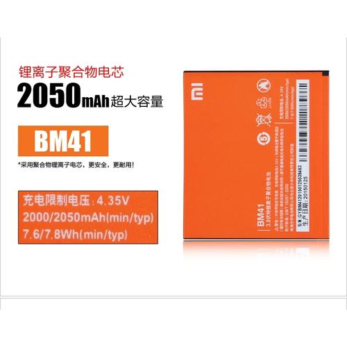 Pin xịn cho Xiaomi Redmi 1S - BM41- Hàng nhập khẩu - 5496797 , 9225571 , 15_9225571 , 105000 , Pin-xin-cho-Xiaomi-Redmi-1S-BM41-Hang-nhap-khau-15_9225571 , sendo.vn , Pin xịn cho Xiaomi Redmi 1S - BM41- Hàng nhập khẩu
